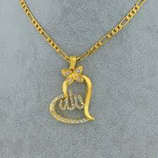 design necklace charm images Buy us design heart allah pendant necklace islam jewelry women jpeg