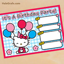 printable hello kitty birthday invitation