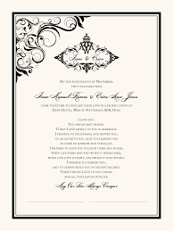 Wedding Poems For Invitation Cards Most Popular Wedding Vows And Love Poems Documents And Designs
