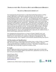 address on cover letter cover letter in online job application