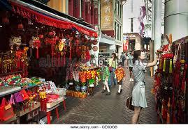 singapore souvenir stock photos singapore souvenir stock images