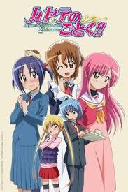 film add anime rebeca arimi suzuki rebecaarimi on pinterest