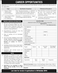 Siemens Administrative Assistant Salary September 2016 All New Vacancies U0026 News