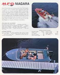1965 mfg niagara another pink boat bubble gum pink looks good