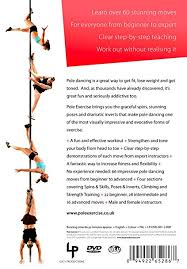 pole exercise dvd 1 the ultimate pole dancing workout