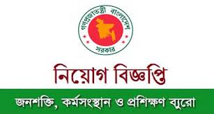 bureau of employment bureau of manpower employment bmet circular 2018 bd