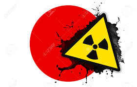 japanese flag with symbol of radiation stock photo picture and