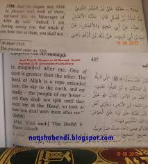 book of soul answering wahhabism without sufism islam is