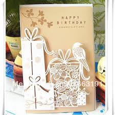 big size birthday card laster engraving 3 folds hollow out 8