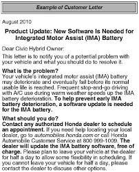 ima light honda civic honda civic hybrid battery failure