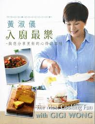 n駮n cuisine 星易圖書 七月2014