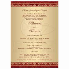 sle of a wedding program wedding ceremony program wedding ideas 2018