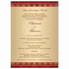sle of wedding programs ceremony wedding ceremony program wedding ideas 2018