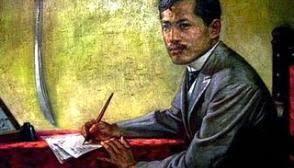 research paper about jose rizal essay writings of jose rizal josé rizal wikipedia the free