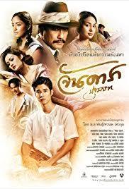 film perang thailand terbaru jan dara pathommabot 2012 imdb