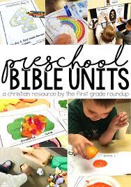 bible units 2 year mega bundle preschool sunday lessons