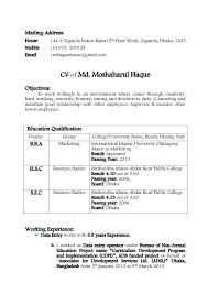 Resume Internship Sample by Graduate Student Resume Example Student Resume Job Search And