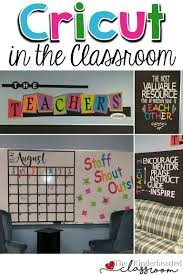 using a cricut in the classroom great ideas u0026 tips the