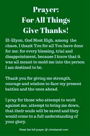 prayer for all things give thanks