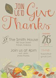 printable thanksgiving invitations happy thanksgiving