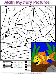 printable multiplication activity sheets 7 best multiplication activity sheets images on pinterest color by