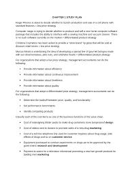 Retail Store Floor Plan Best 25 Business Planning Ideas On Pinterest Wedding Insurance