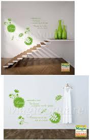 magicsquare rakuten global market wall sticker 50 times 70 cm wall sticker 50 times 70 cm seal cheap interior wall sticker wallpaper scandinavian decoration interior