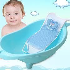 Baby Seat For Bathtub Newborn Baby Infant Bath Net Seat Holder Support Bed Antiskid