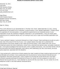 investment banker cover letter