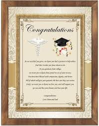 graduation plaque dental optometry pharmacy school graduation gift plaque