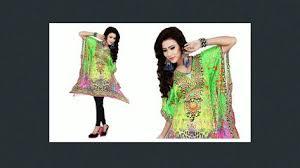 pakistani dresses designs party wear designer pakistani suits