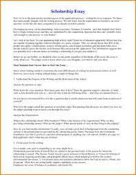 self introduction sample essay self introduction essay for scholar self introduction essay for scholarship