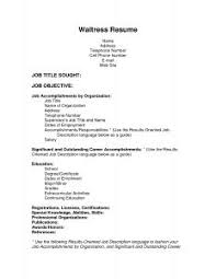 Example Of Waitress Resume by Domainlives Com 2016 11 14 93 Amazing Examples Of