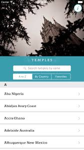 Lds Temples Map Lds Temples The House Of The Lord U2014 Touched Media
