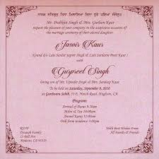 wedding ceremony invitation wording die besten 25 indian wedding invitation wording ideen auf