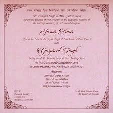 Sikh Wedding Cards Wording Die Besten 25 Indian Wedding Invitation Wording Ideen Auf