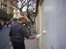 file people painting 3 flickr al jazeera english jpg