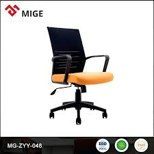 Officechairs Design Ideas Office Chairs Wholesale Price Moving Chair Suppliers And