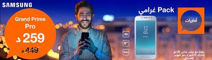 adresse siege social samsung orange tunisie découvrez nos offres mobiles et