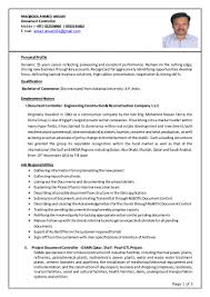 Construction Controller Resume Examples Document Controller Resume Format Oil Gas Virtren Com