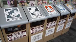 Tokyo Excess November 2015 by Recycling In Japan U201d Or U201creasons To Get It Right And Avoid Eternal
