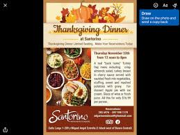 thanksgiving dinner at santorino cuencahighlife