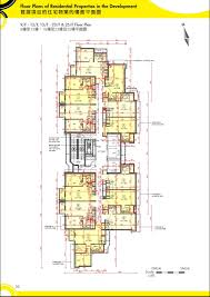 coo residence 城 u2027點 coo residence floor plan new property gohome