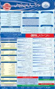 october 2015 gaintech4it bise gujranwala board matric model