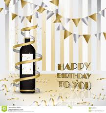 wine birthday happy birthday background with bottle of wine and ribbons stock