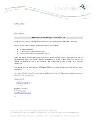 Cover Letter For German Tourist Visa Sample Thai Chef Cover Letter