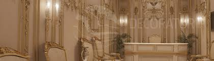 Home Design Qatar Decorator Qatar Doha Qatar Qa 15650