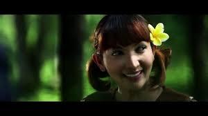 film hantu gunung kidul trailer film gunung kawi februari 2017 youtube