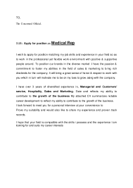 Sample Resume Format Medical Representative by Ramy C V Medical Rep 1