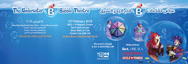 qatar event calendar book u0026 buy tickets qatar virgin